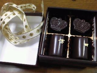 西宮ツマガリのウイスキーチョコ