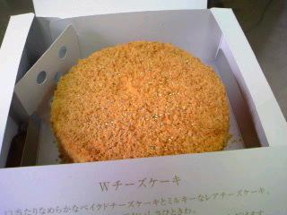 アンリシャルパンティエのWチーズケーキ♪