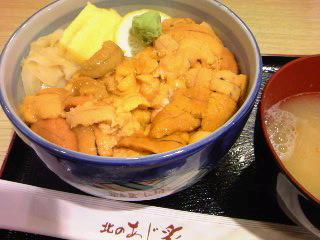 西宮阪急で生ウニ丼